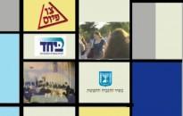 Jewish renewal Department