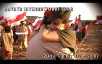 havaya2008a