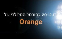 assaf regev  orange